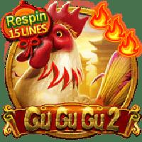GuGuGu2