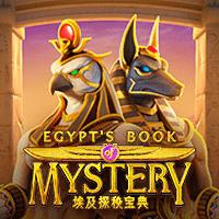 이집트 북 오브 미스터리