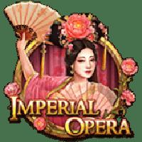 임페리얼 오페라
