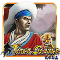 TigerSlayer
